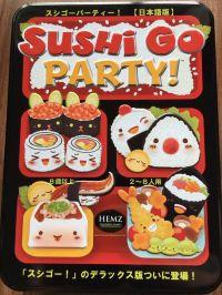 sushigoparty1.jpg