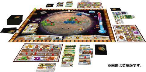 terraformingmarsJ2.jpg