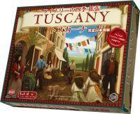 tuscanyJ.jpg