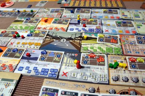 横濱紳商伝(Yokohama) – Table Games in the World