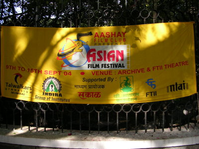 アジア映画祭