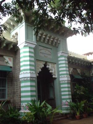 バンダルカル東洋研究所