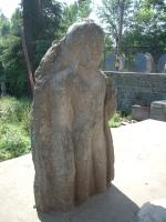 カシミール博物館