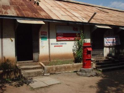 大学内の郵便局