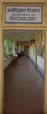 心理学教室