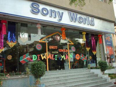ソニーワールド。ソニー製品のショールーム