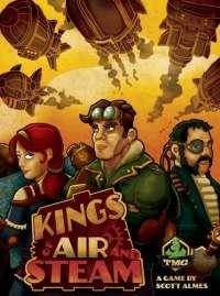 空と蒸気の王