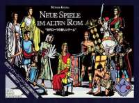 古代ローマの新しいゲーム