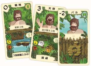 ロビンソン漂流記(カード)
