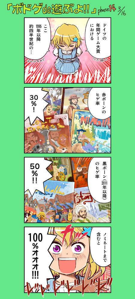 bodogede14-3.jpg