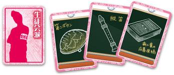 キャット&チョコレート/学園編
