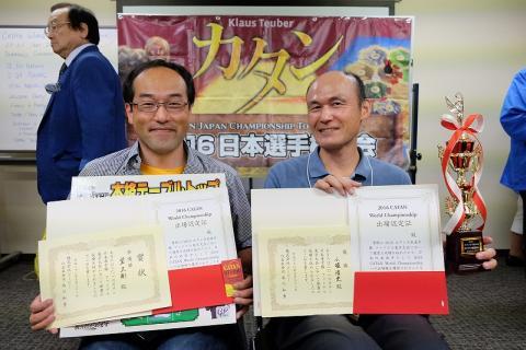 カタン日本選手権2016