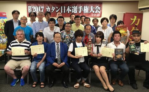 カタン日本選手権2017(成績優秀者)