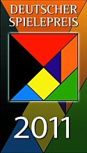 ドイツゲーム賞2011