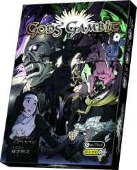 God's Gambit