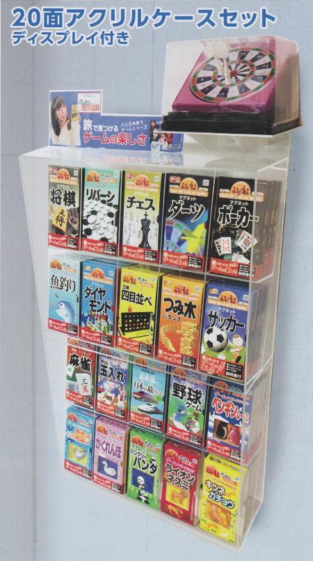 ジーピートラベルゲームシリーズ