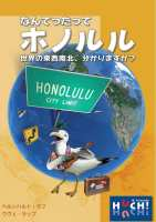 honoluluj.JPG