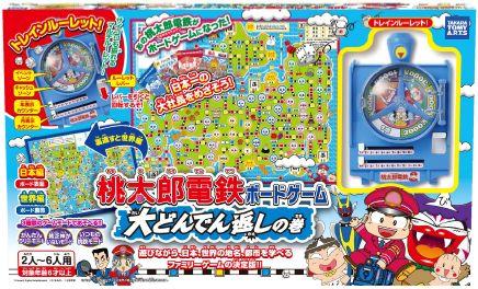 桃太郎電鉄ボードゲーム