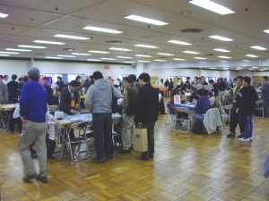 TGF2008