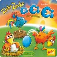 にわとりのしっぽ:卵卵卵