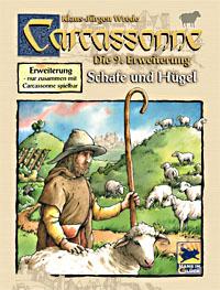 カルカソンヌ:羊と丘陵地