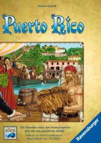 プエルトリコ2014年版