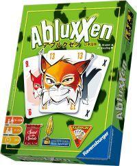 abluxxenJ.jpg