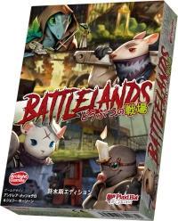 battlelandsJ.jpg