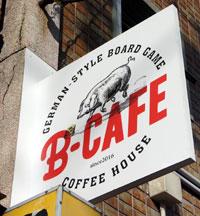 B-Cafe(1)