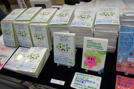 bgdguidebook.JPG