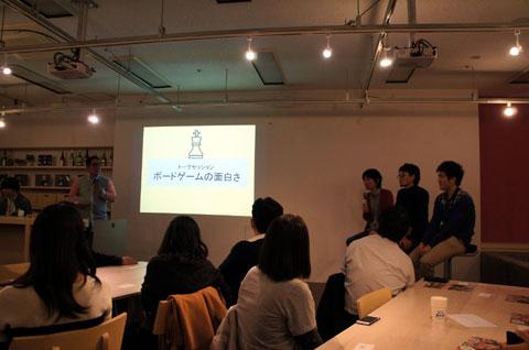 オトナのためのボードゲームナイト:トークセッション