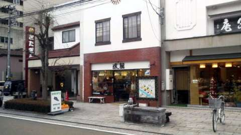 くつのエビスヤ(3)