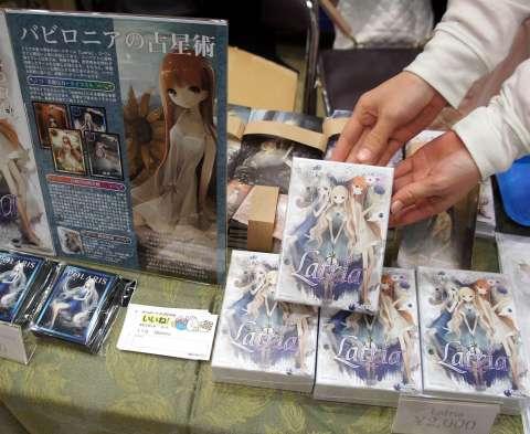 ゲームマーケット2014秋:Domina