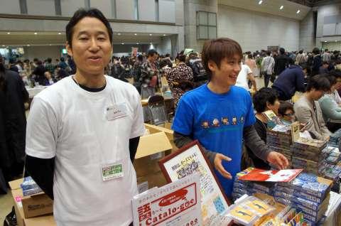 ゲームマーケット2014秋:ちゃがちゃがゲームズ