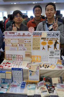 ゲームマーケット2014大阪:ちゃがちゃがゲームズ