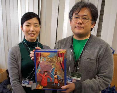 ゲームマーケット2014大阪:ゲームフィールド
