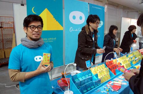 ゲームマーケット2017神戸:オインクゲームズ