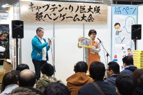 gm2018a-sugorokuya.jpg