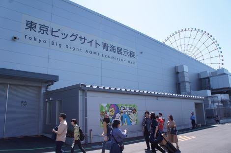 gm2019s-entrance.JPG