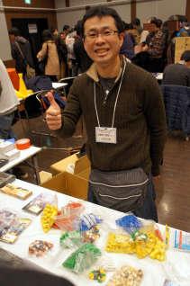 名古屋ボードゲームフリーマーケット:みさき工房