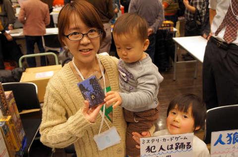 名古屋ボードゲームフリーマーケット:鍋野企画