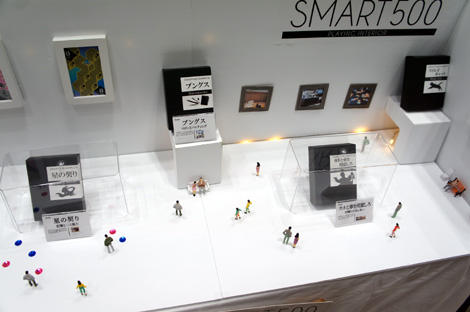 smart500.jpg