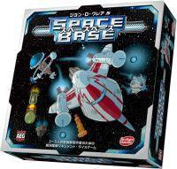 spacebaseJ.jpg