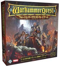 ウォーハンマークエストカードゲーム日本語版